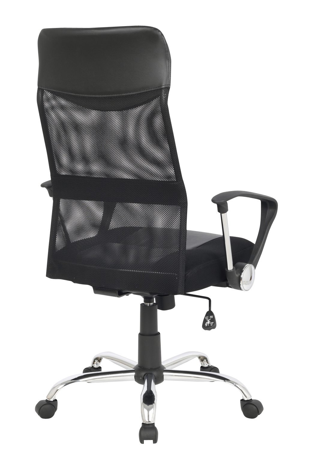 sixbros chaise de bureau pivotant noir h 935 6 1319 ebay. Black Bedroom Furniture Sets. Home Design Ideas