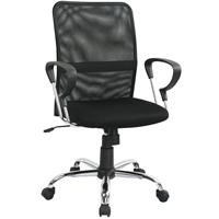 Office Swivel Chair Black H-8078F-2/1322
