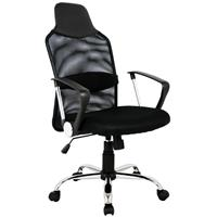 Office Swivel Chair Black  HLC-1503/2229