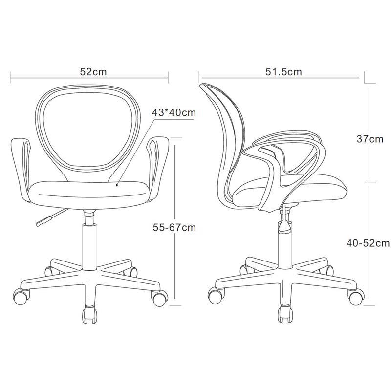H rosenoir Chaise bureau de 2408F1406 KJc35lT1uF