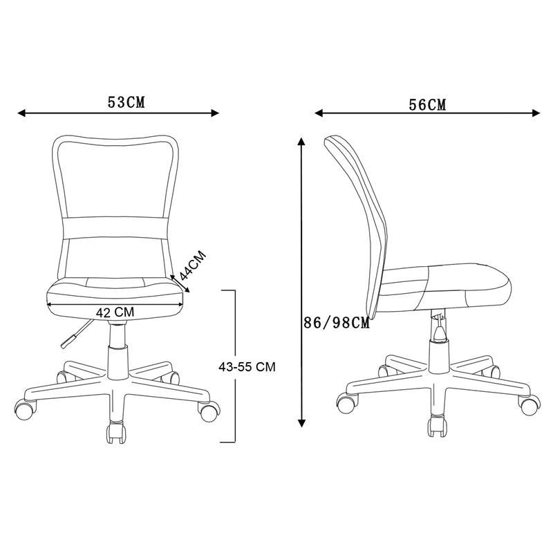 Bürostuhl skizze  Bürostuhl Drehstuhl Schreibtischstuhl Schwarz H-298F/2064