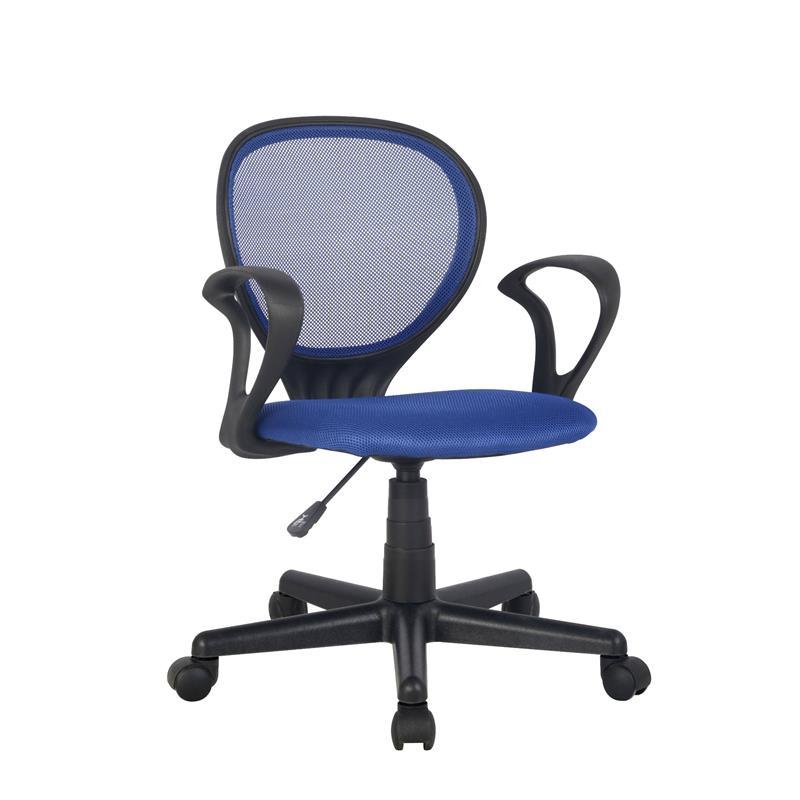 b rostuhl schreibtischstuhl blau schwarz h 2408f 2059. Black Bedroom Furniture Sets. Home Design Ideas