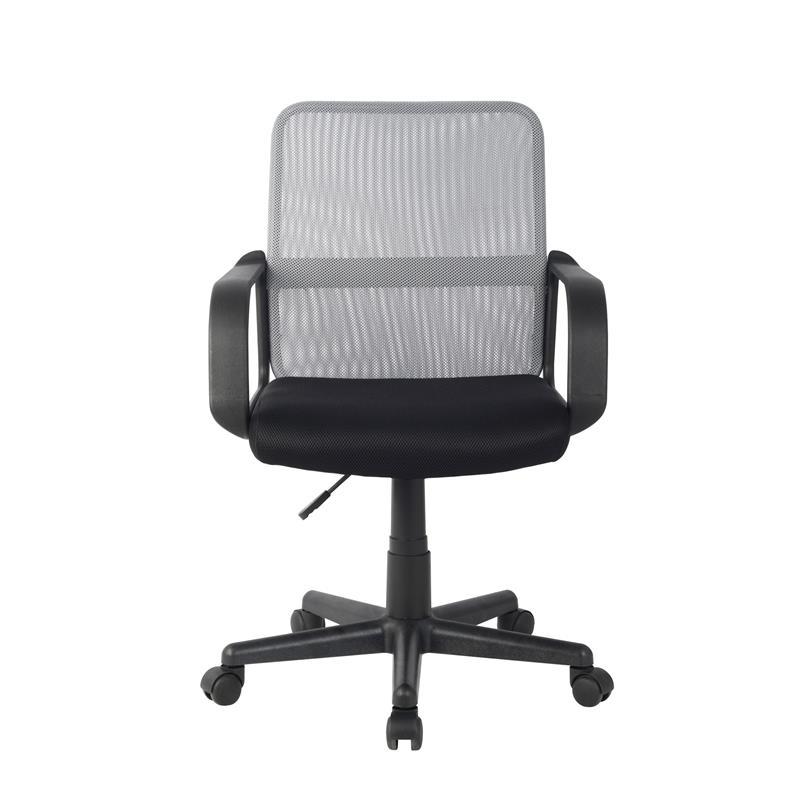 Bürostuhl Drehstuhl Schreibtischstuhl Schwarz/Grau HLC-1278-2/2104