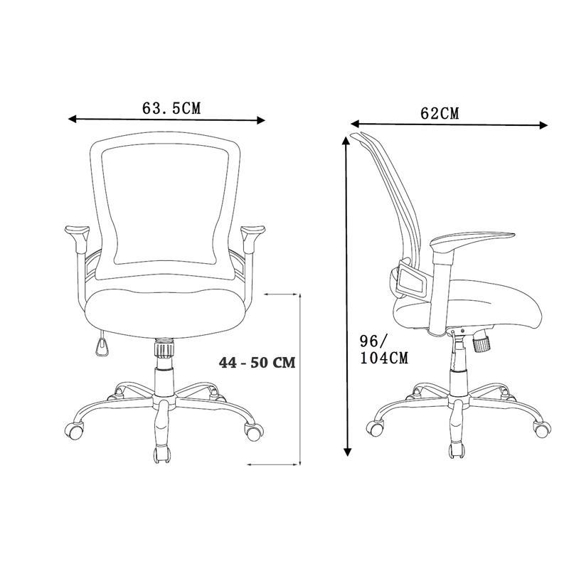 Bürostuhl skizze  Bürostuhl Drehstuhl Schreibtischstuhl Grau HLC-1138/2107