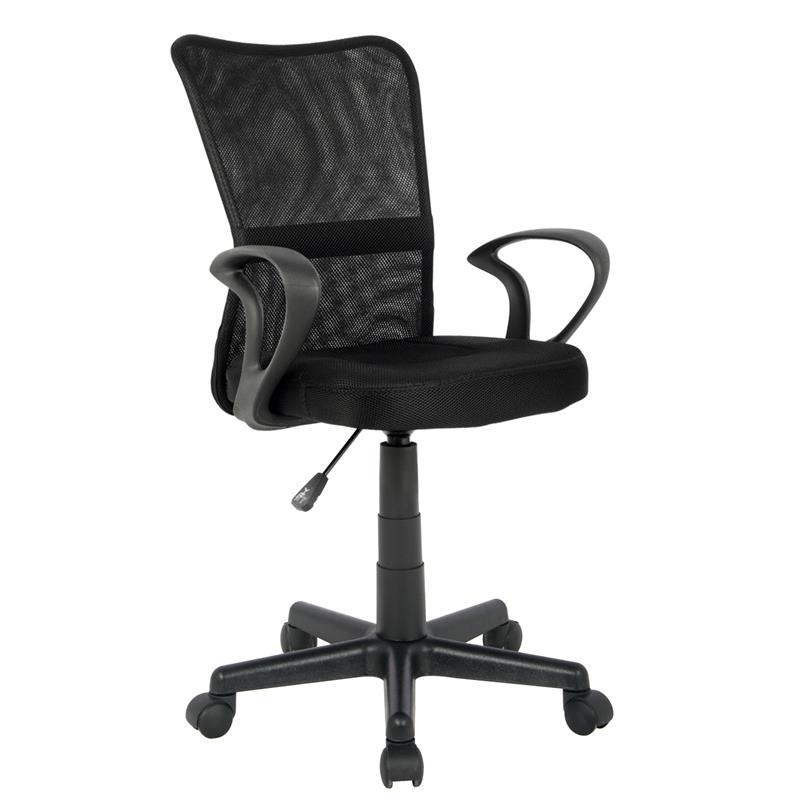 Bürostuhl Drehstuhl Schreibtischstuhl Schwarz H-298F-2/2122