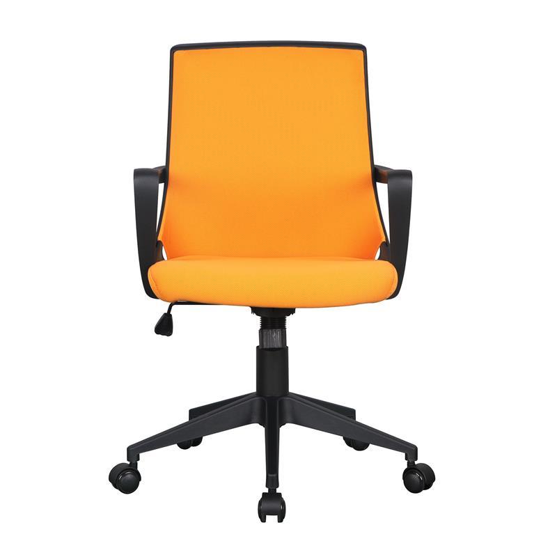 Fauteuil Tissu De Roulette Chaise Bureau Orangenoir 0722m2248 À ARLq54j3