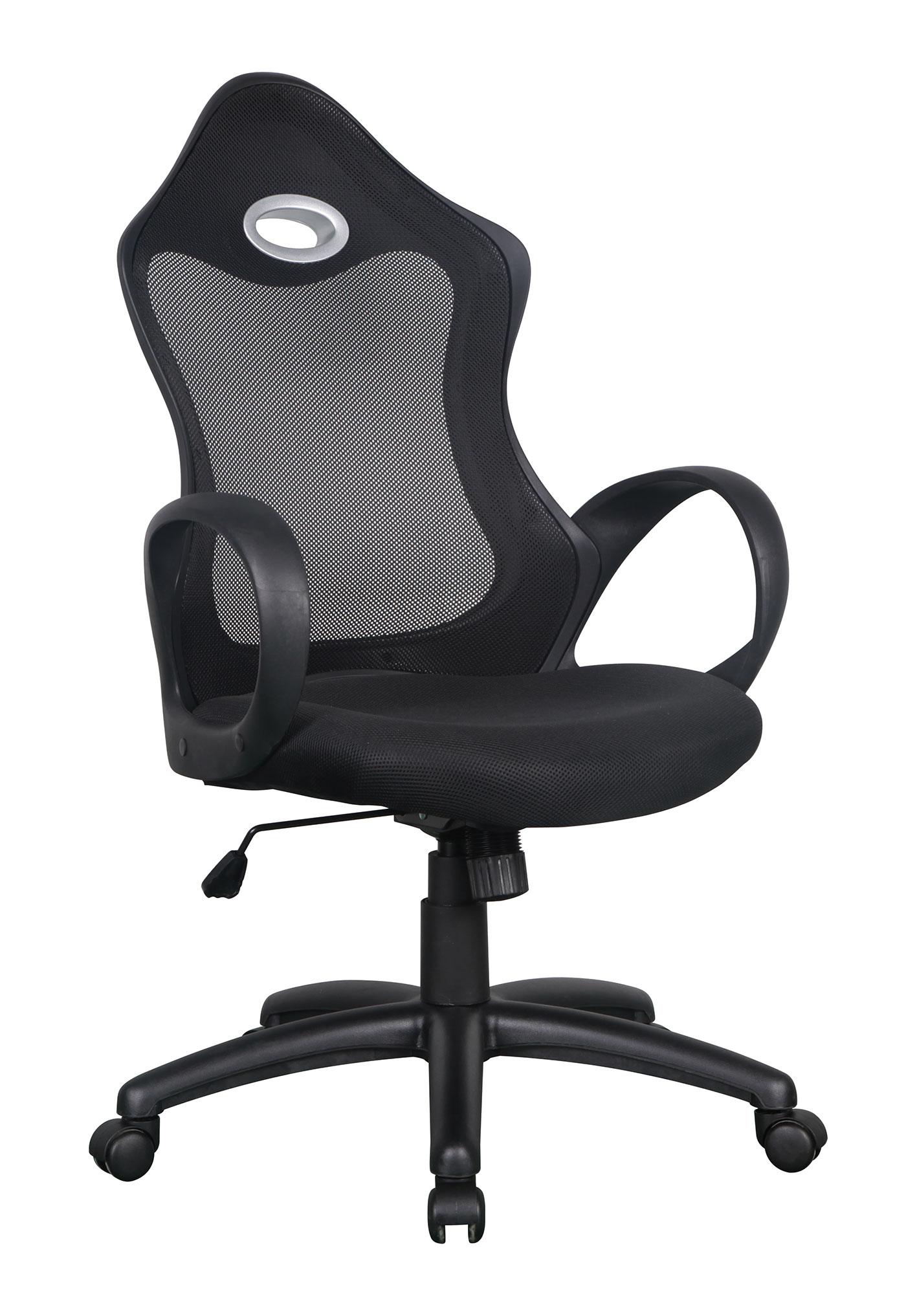 Sixbros chaise de bureau racing pivotante diff rentes - Chaise de bureau racing ...